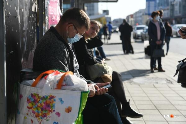 В регионе наблюдается подъем заболеваемости