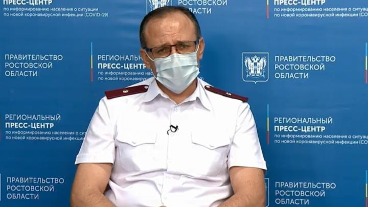 Роспотребнадзор допустил возврат к самоизоляции в Ростовской области