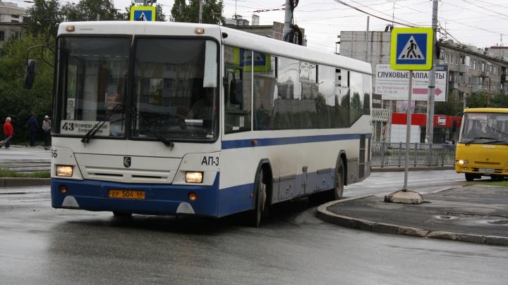 Половину сотрудников автобусного парка № 3, где кондуктор заразился коронавирусом, увезли в больницы
