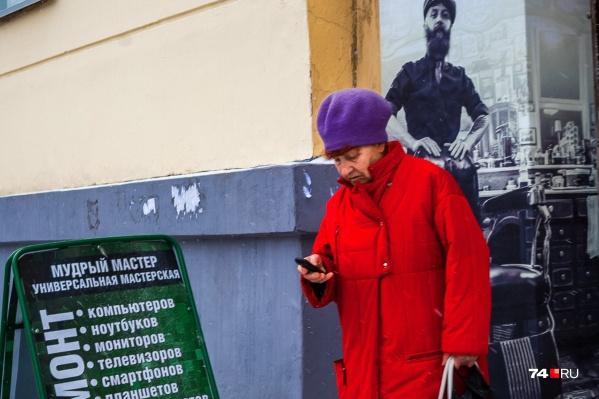 Зауральцы нередко получают телефонные звонки от мошенников. Полицейские советуют не паниковать и перепроверять информацию