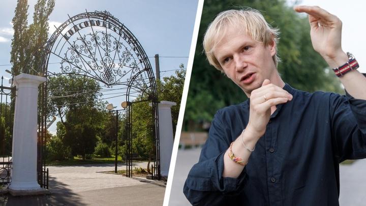 «Положили в коробочку, потрясли и выбросили»: москвичи решили полностью переделать Горсад Волгограда