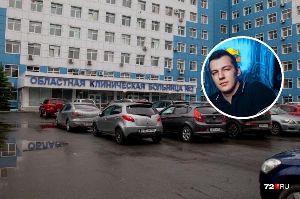 Станислав в ту пятницу, 12 июня, приехал на базу отдыха вместе с друзьями и практически сразу отправился купаться. Серьезную травму он получил во время прыжка в воду