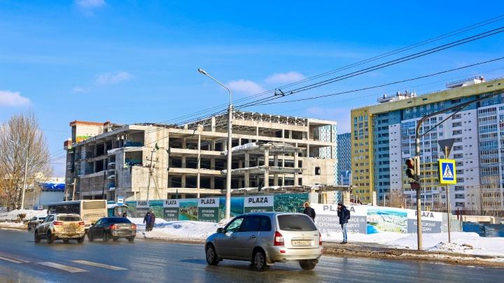 В Уфе снесут недостроенный торговый центр