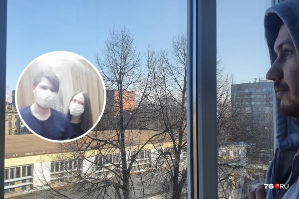 Ярославец Сергей Хавронин рассказал, как он со своей девушкой сидит на карантине