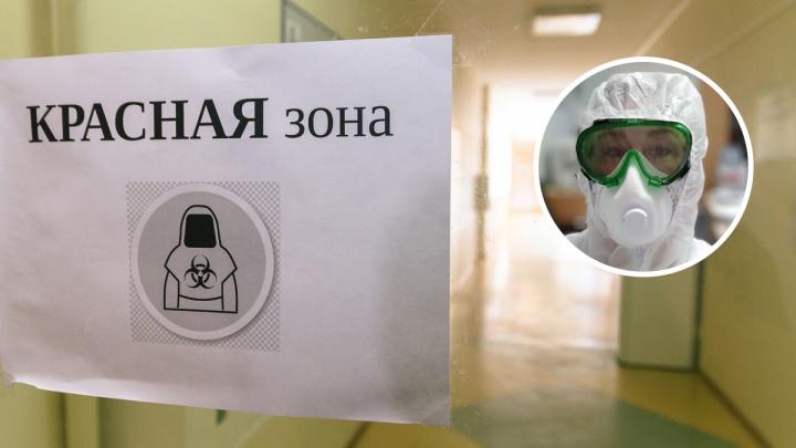 «Приходится объяснять человеку, что он умрёт»: врач рассказала о работе с COVID в «красной зоне»