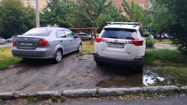 «Я паркуюсь как...»: в Екатеринбурге гряземесы победили депутатов и чиновников
