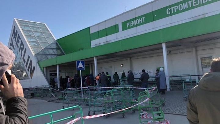 «Пускают по 10 человек»: новосибирцы встали в очередь к «Леруа Мерлен» — там изменили правила входа