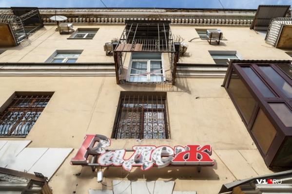 Балконы дома по Мира, 13 официально признаны опасными для жизни