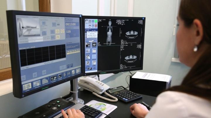 В Башкирии за сутки зафиксировали 389случаев внебольничной пневмонии
