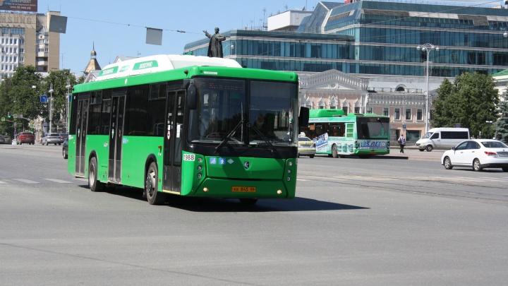 В Екатеринбурге решили снизить стоимость проездных