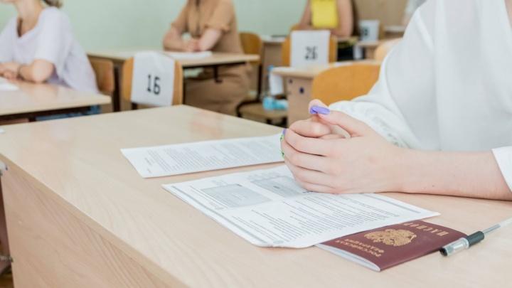 В Самарской области 21 школьника сняли с ЕГЭ по состоянию здоровья