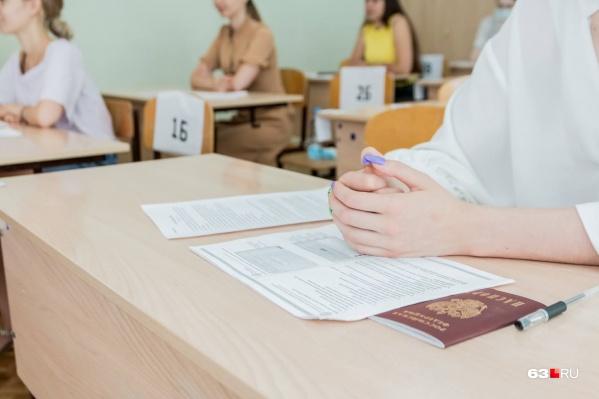 Экзамены можно будет пересдать в резервные дни