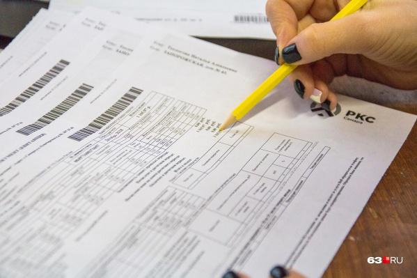 В платежных документах будут стоять две компании— получатели денег