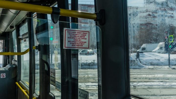 В Перми автобус встал из-за пассажиров, отказывающихся надеть маски. Видео
