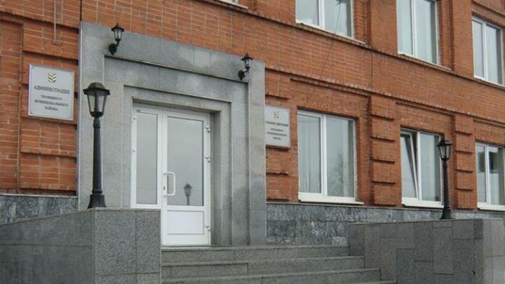 В Челябинской области сотрудники районной администрации заболели коронавирусом