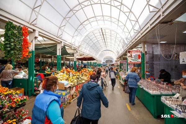 Одна из самых знаменитых барахолок Ростова расположена неподалеку от Центрального рынка