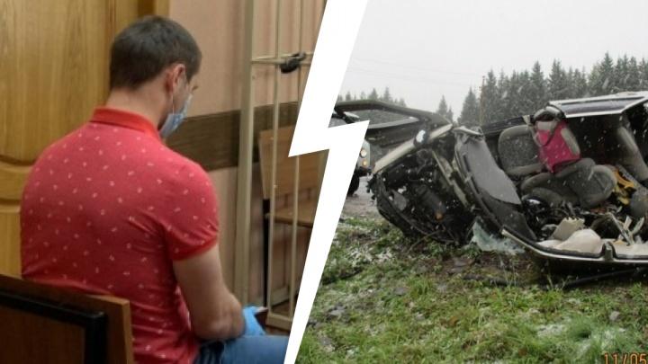 «Мы не желаем ему наказания»: водителя, погубившего в ДТП двух человек, простили их родные