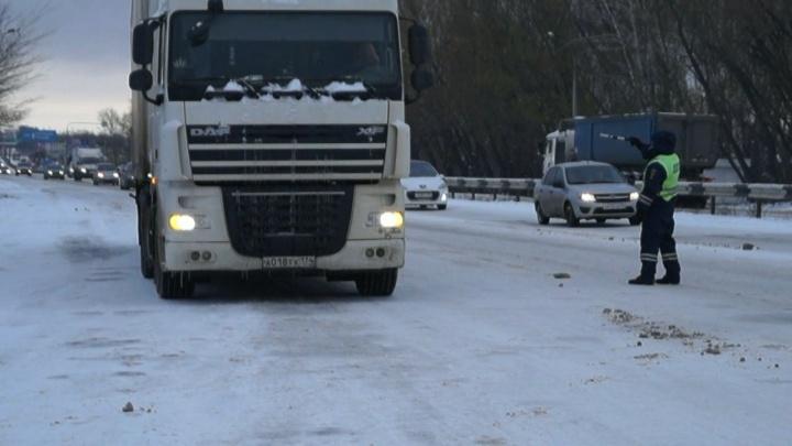 Перед Новым годом для большегрузов закроют въезд в Челябинск