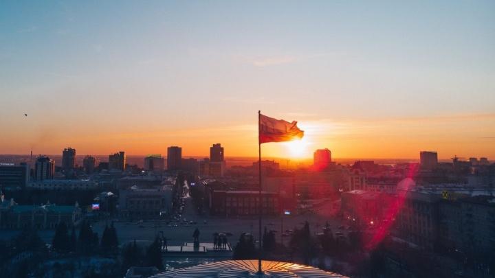 Новосибирец снял с высоты вечерний город на карантине