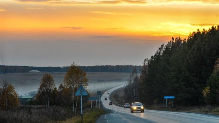 Синоптики продлили экстренное предупреждение на Урале