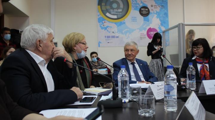 Жители Архангельской области и НАО могут высказаться о слиянии регионов: как это сделать