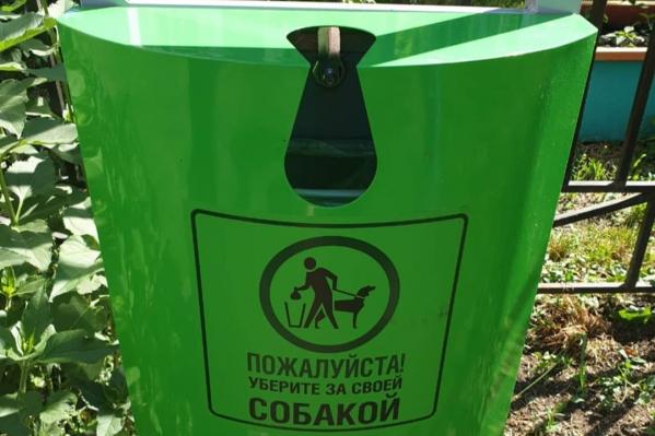 Такие контейнеры для уборки за своей собакой