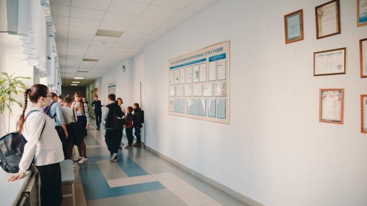 В тюменских школах снова продлили дистанционное обучение (но вернули старшеклассников за парты)