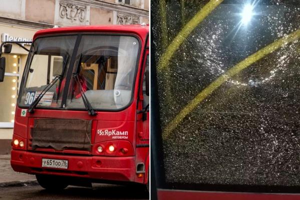 В Ярославле обстреляли две маршрутки с пассажирами