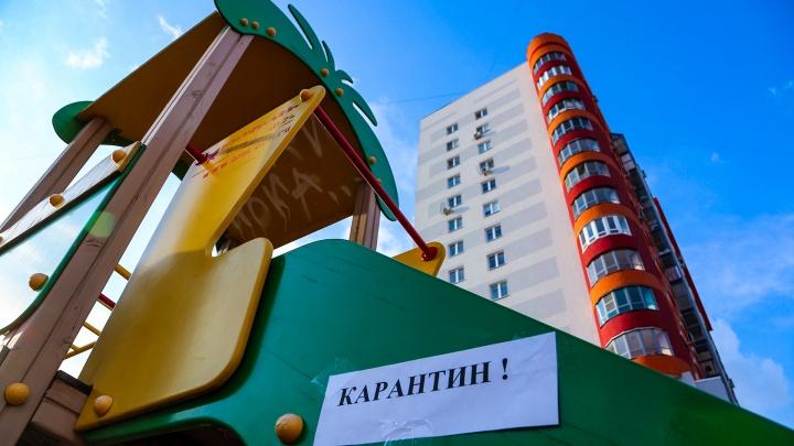 Алексей Текслер продлил режим самоизоляции в Челябинской области