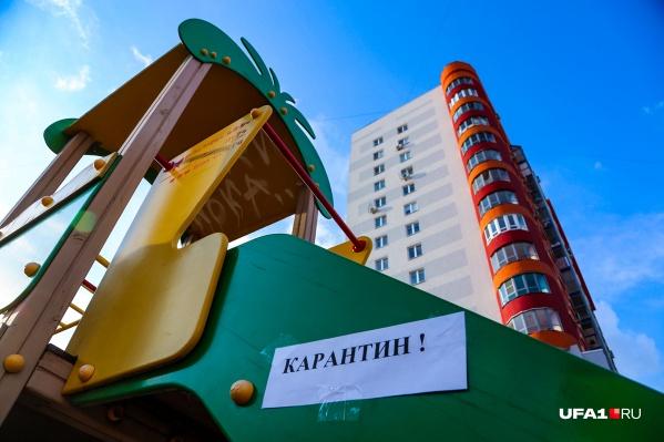 Челябинск формально сидит на карантине уже три недели