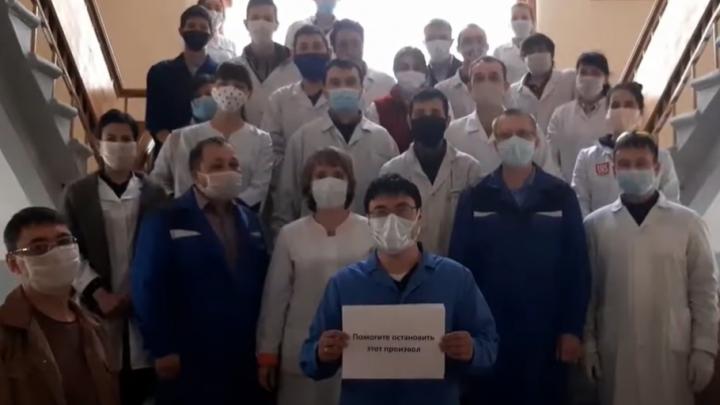 В Башкирии ученые НИИ обратились за помощью к Путину: «Остановите этот произвол»