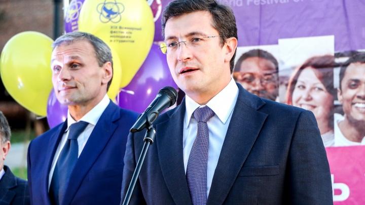 Глеб Никитин объяснил, как будет организовано голосование по поправкам в Конституцию