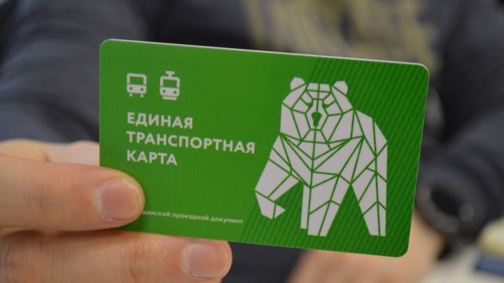 Пермяки смогут положить деньги на транспортную карту только безналом