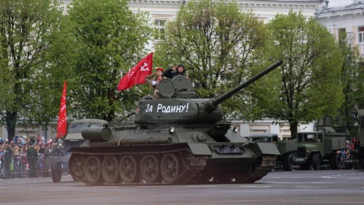 Власти рассказали, как в Ярославле пройдет парад Победы