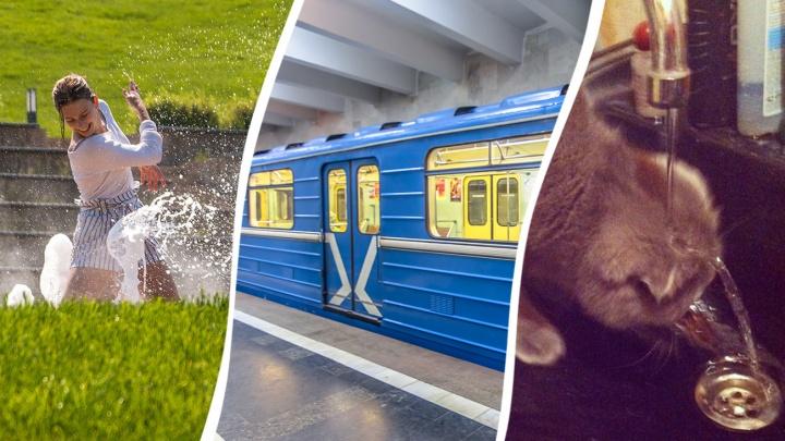Влажное белье, метро и брызги фонтана: 8 необычных способов пережить жару в Самаре