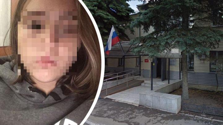 Пропавшая в Челябинске школьница найдена