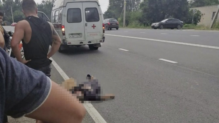 Под Ярославлем 28-летний парень на «Рено» сбил насмерть пенсионерку