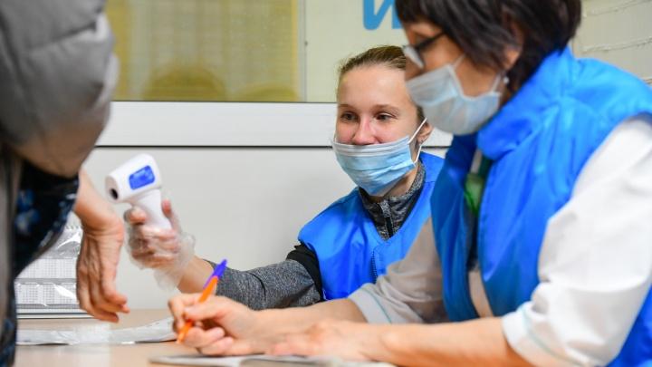 В Свердловской области в четыре раза выросло число пациентов с пневмонией