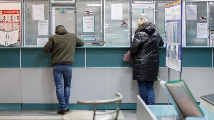 Работников меньше — зарплаты больше: в Волгограде снизились доходы населения