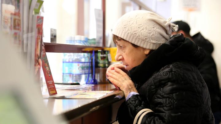 Жители Башкирии переплатили за отопление 11 миллионов рублей