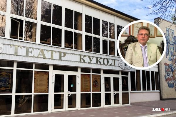 Ростовский Театр кукол существует с 1935 года