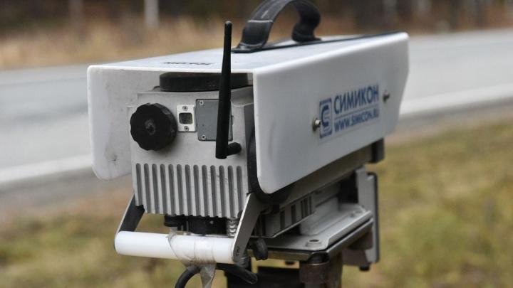 Перед камерами в кустах на свердловских трассах стали ставить предупреждающие таблички