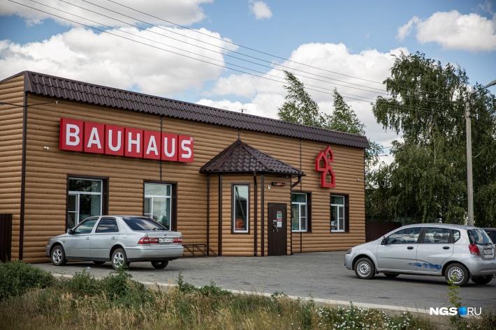 Магазин строительных материалов на въезде в Гальбштадт смотрится гармонично
