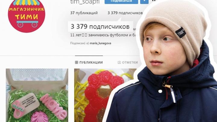 Пятиклассник-бизнесмен с Уралмаша раскрутил Instagram, но остался без заказов