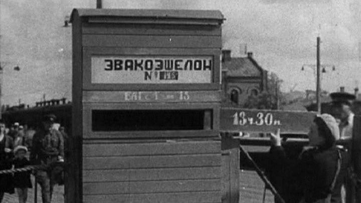 В зале ожидания на Перми II появится выставка, посвященная железной дороге в военное время