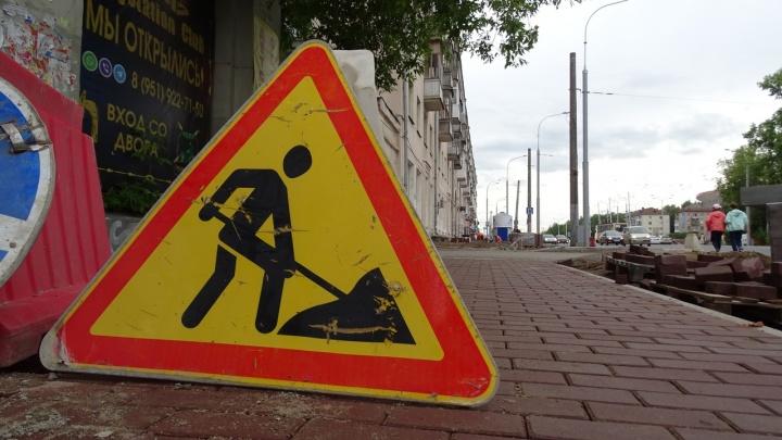В Перми из-за ремонта сетей перекроют движение на улице Трамвайной. Карта