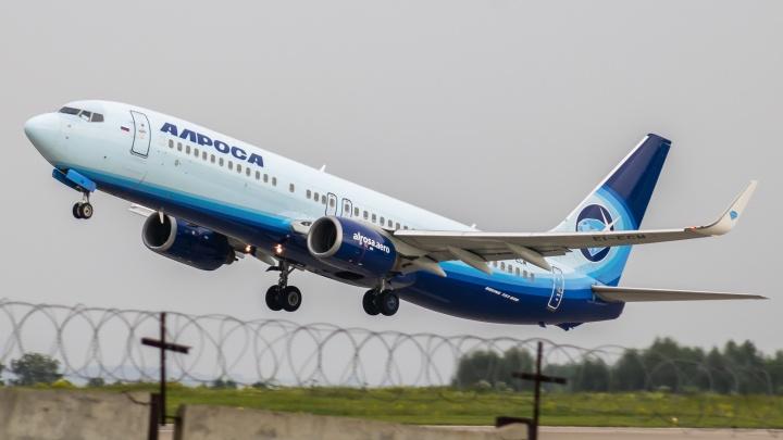 Из Кузбасса начали летать самолёты до российских курортов