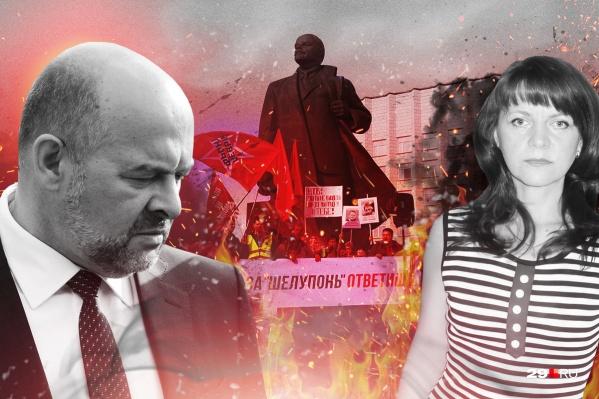 Светлану Бакшееву оштрафовали за комментарии про губернатора Игоря Орлова, но штраф удалось отменить