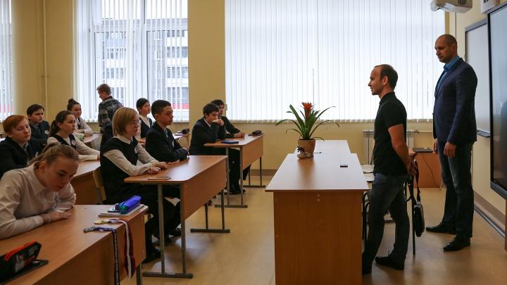Министр образования Башкирии рассказал, введут ли дистант для школьников в новом учебном году