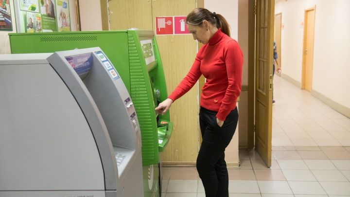 В Екатеринбурге с 1 мая закроется сеть банков